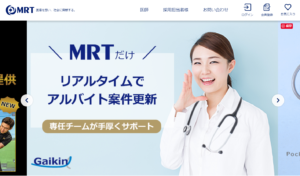 MRT 公式 TOP