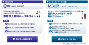 m3.com CAREER TOP