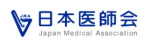 日本医師会 医師賠償責任保険