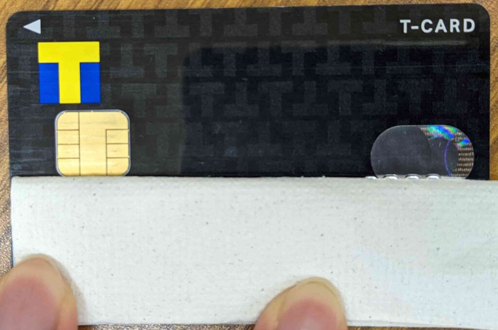 Tカードプライム